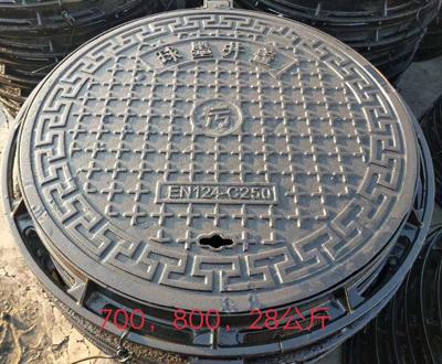 铸铁井盖生产厂家