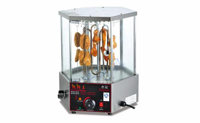 旋转式羊肉串烤炉