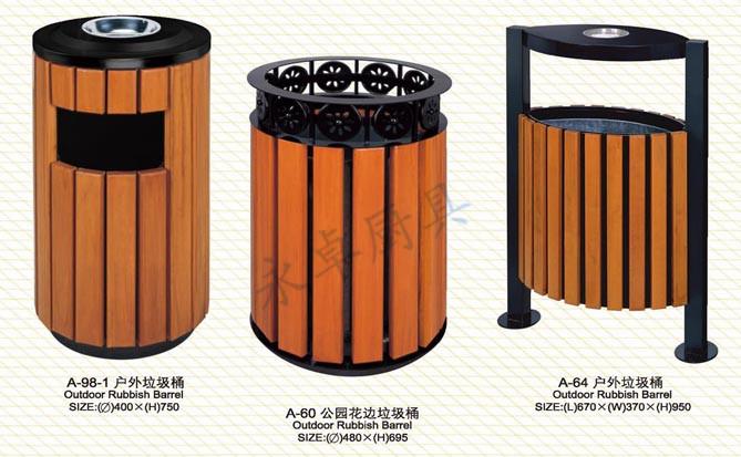 户外垃圾桶A60