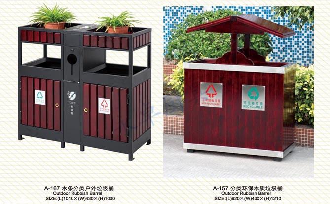 木条户外垃圾桶A167