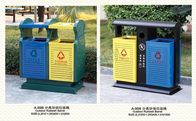户外垃圾桶A89B