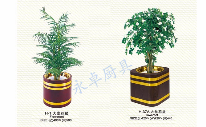 大堂花盆H-1