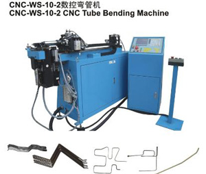 CNC-WS-10-2数控弯管机