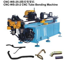 CNC-WS-25-2�版�у集绠℃��