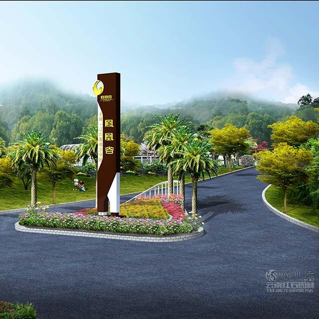 云南云南园林绿化工程