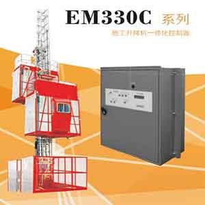 云南施工电梯一体化控制器