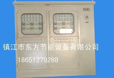 防爆控制柜
