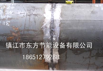 管道冷锻焊接