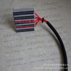 汽车空调PTC生产