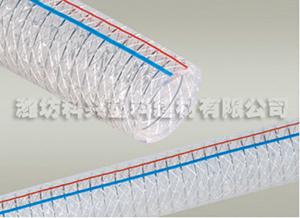 PVC钢丝纤维复合增强软管