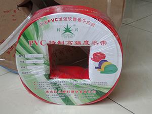 灌溉涂塑水带