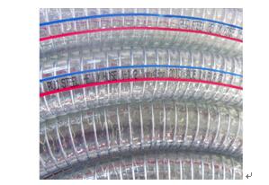 PVC钢丝增强软管