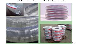 PVC钢丝螺旋增强软管厂家