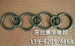 氟橡胶密封圈20X1.8
