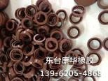 氟橡胶密封圈34.5X1.8