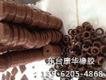氟橡胶密封圈11.2X1.8