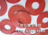 氟橡膠油封8X2.65