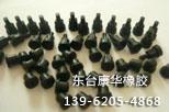 氟橡胶密封圈140X3.55