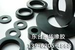 橡胶密封圈12.8x1.8