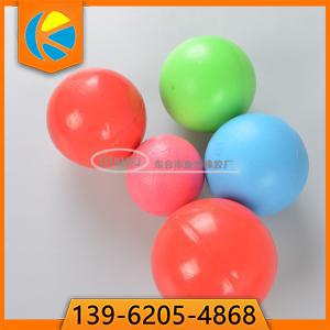 進口實心橡膠球