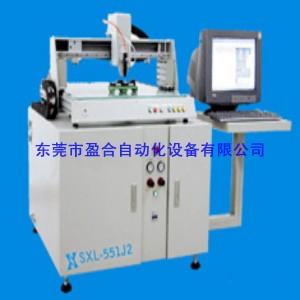 Vertical automatic dispensing machine