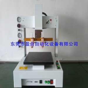 Double head automatic dispensing machine