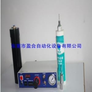 Glass glue manual dispensing machine