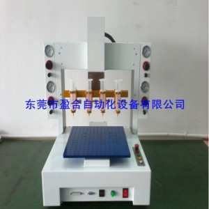 Four head automatic dispensing machine