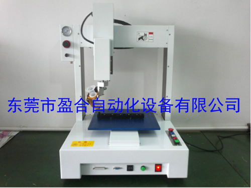 Four axis rotary automatic dispensing machine