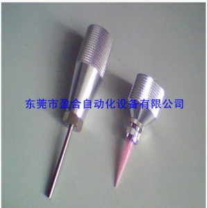 Stainless steel Silicone Joint