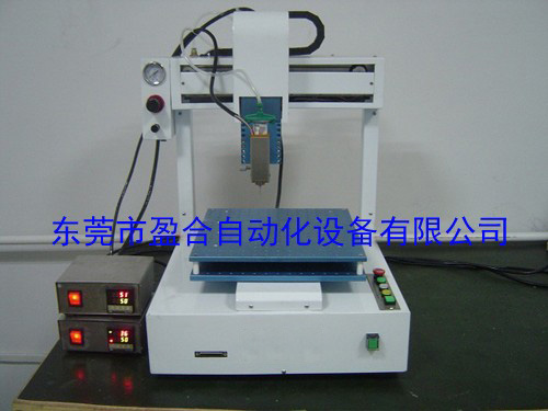 Hot melt adhesive tape automatic dispensing machine