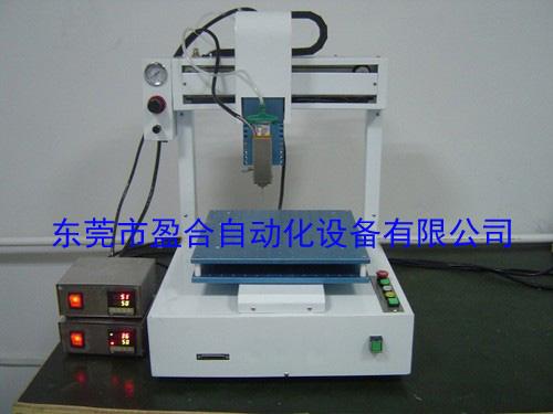 熱熔膠條自動點膠機