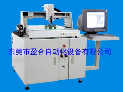 Dongguan dispensing machine manufacturer