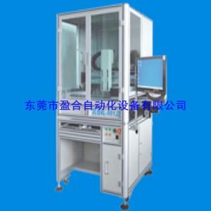 Shenzhen dispensing machine manufacturer