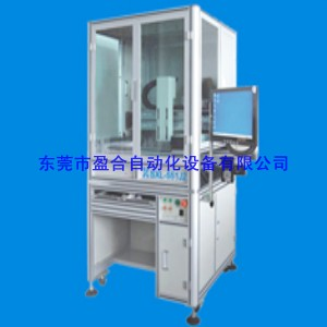 Dispenser manufacturer