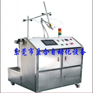 Supplier of automatic proportioning glue filling machine