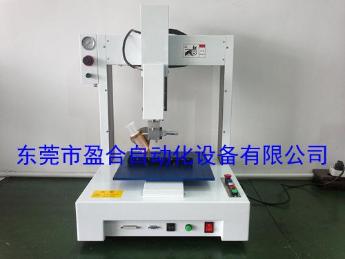 惠州点胶机供应商