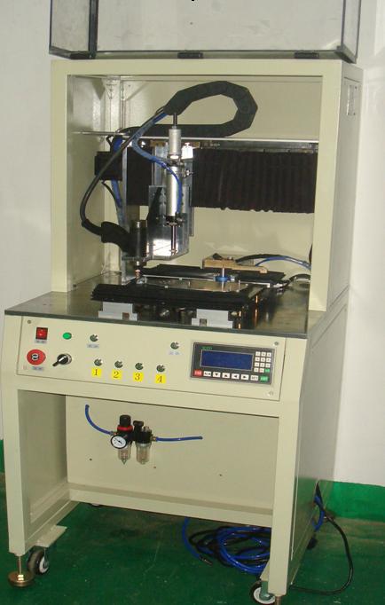 自动铜柱螺丝焊接机