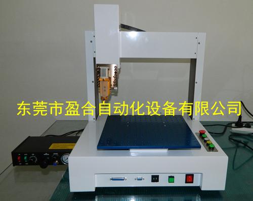 Dongguan dispensing machine