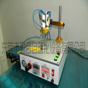 Loudspeaker round dispenser