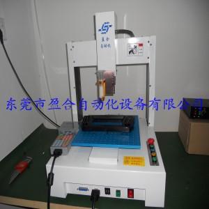 Transformer automatic dispensing machine