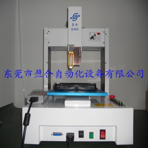 Automatic dispensing machine for bulb lamp
