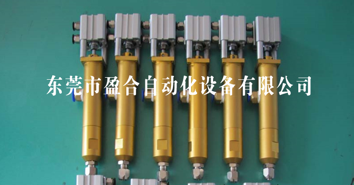 Large flow silicone dispensing valve yh-163