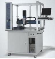 Automatic dispensing machine video