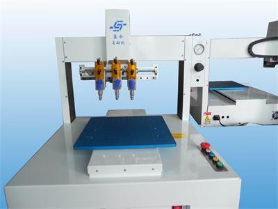 Video of multi head automatic dispenser