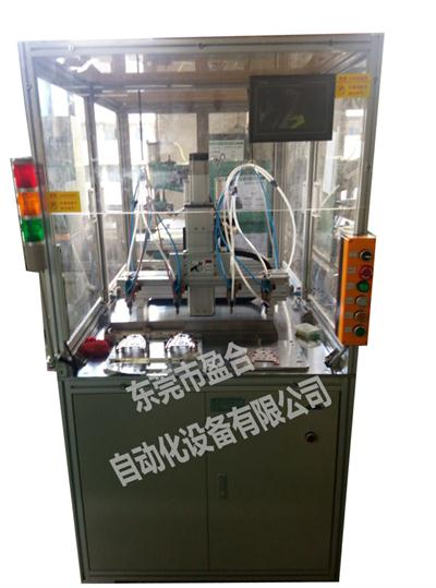 Yh-431 automatic dispensing machine