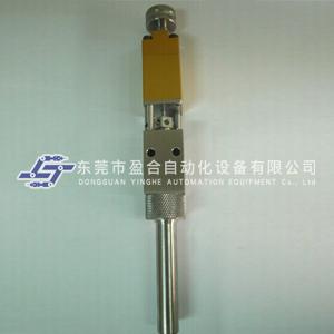 Spray valve yh-013