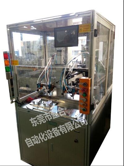 Changan dispensing machine
