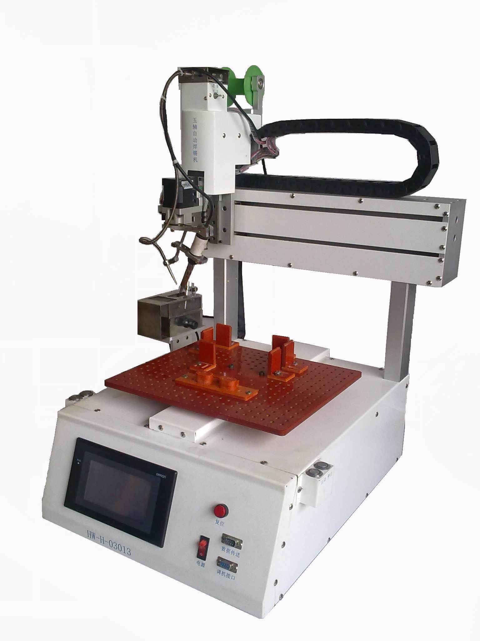 东莞自动焊锡机