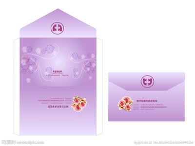 沧州信封印刷厂